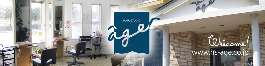 Hair Studio Age